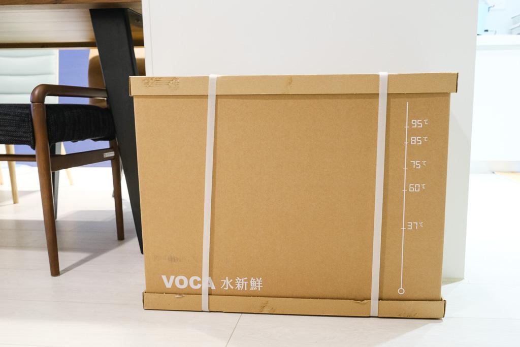 VOCA TCX, VOCA瞬熱飲水機, 廚下式飲水機, VOCA濾芯更換, 飲水機推薦, 新家廚房家電