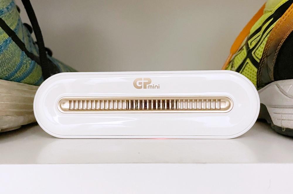 紫外線消毒燈有用嗎?GPLUS 紫消燈開箱心得&使用注意事項,防疫神器團購優惠