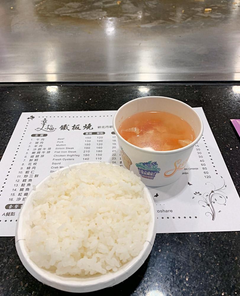 幸福鐵板燒, 七張站美食, 七張站鐵板燒, 新店鐵板燒推薦, 台北平價鐵板燒