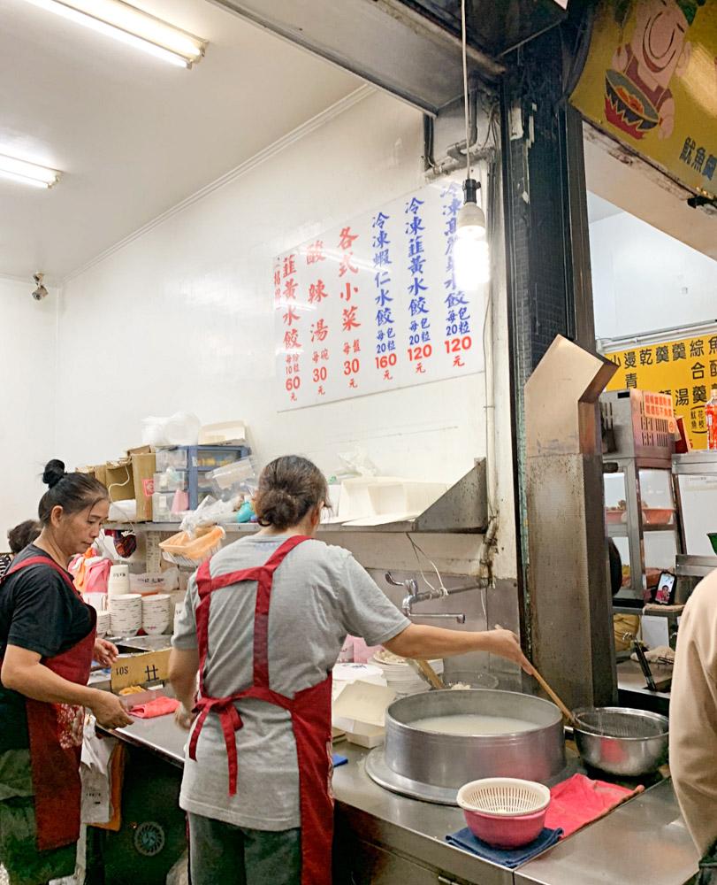 雙連高記手工水餃,平日只開晚上到宵夜,$6 元韭黃水餃,生意超級好!