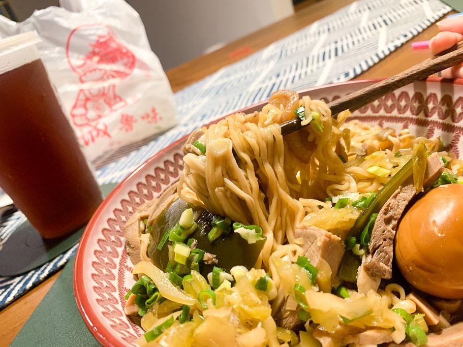 府城魯味 台南宵夜場美食,貴貴的老牌滷味,但好吃啦!近南一中、成大