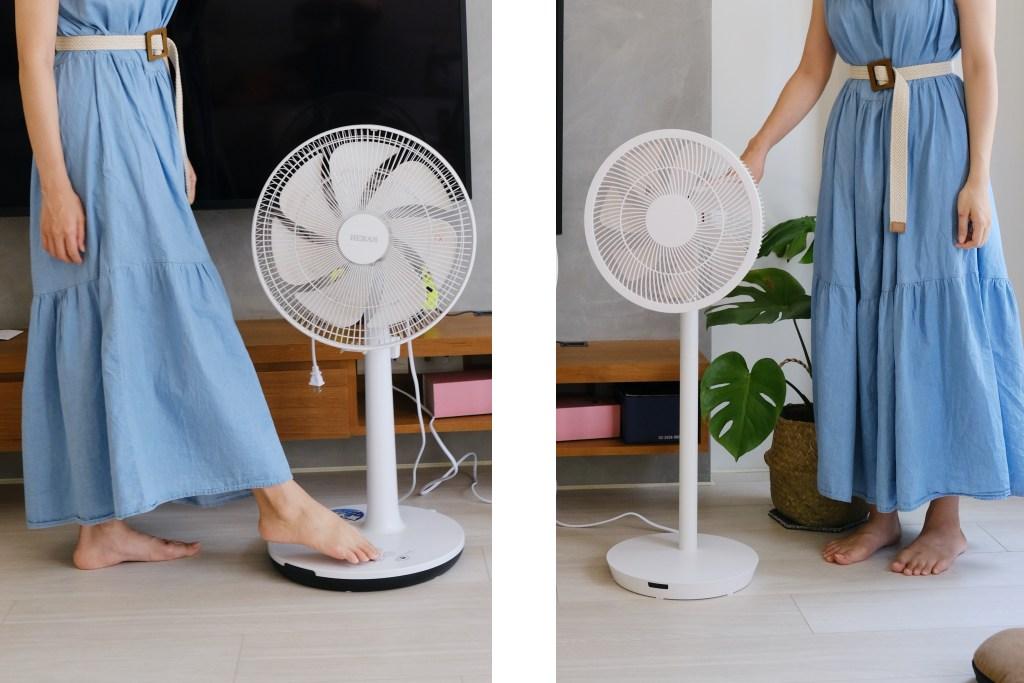 Siroca電風扇, 居家美學小家電, 小家電推薦, 美型電扇推薦, 電扇推薦, 小型電風扇, 日本設計電扇