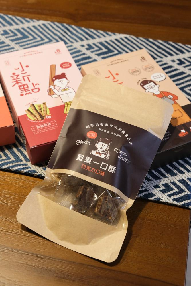 小新點千層酥棒,超涮嘴低卡零食,紅茶/蔓越莓/咖啡/ 鹹蛋黃口味,廚嚐室點心