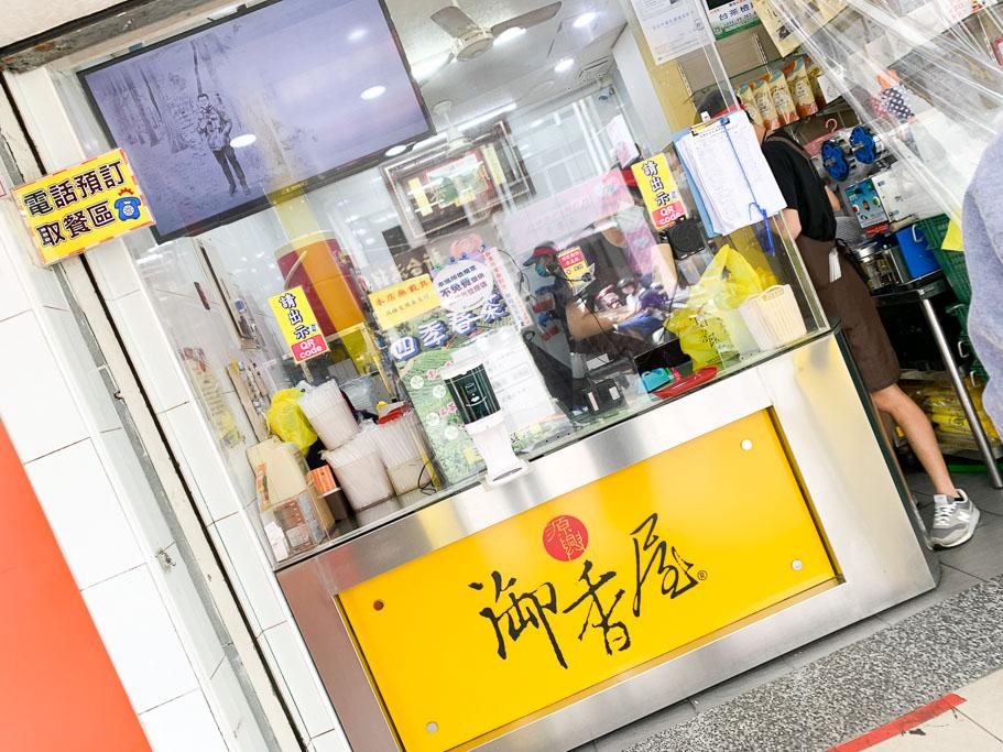 源興御香屋,只有嘉義喝得到的飲料店,招牌 No.1 紅鑽葡萄柚綠茶,料多超實在