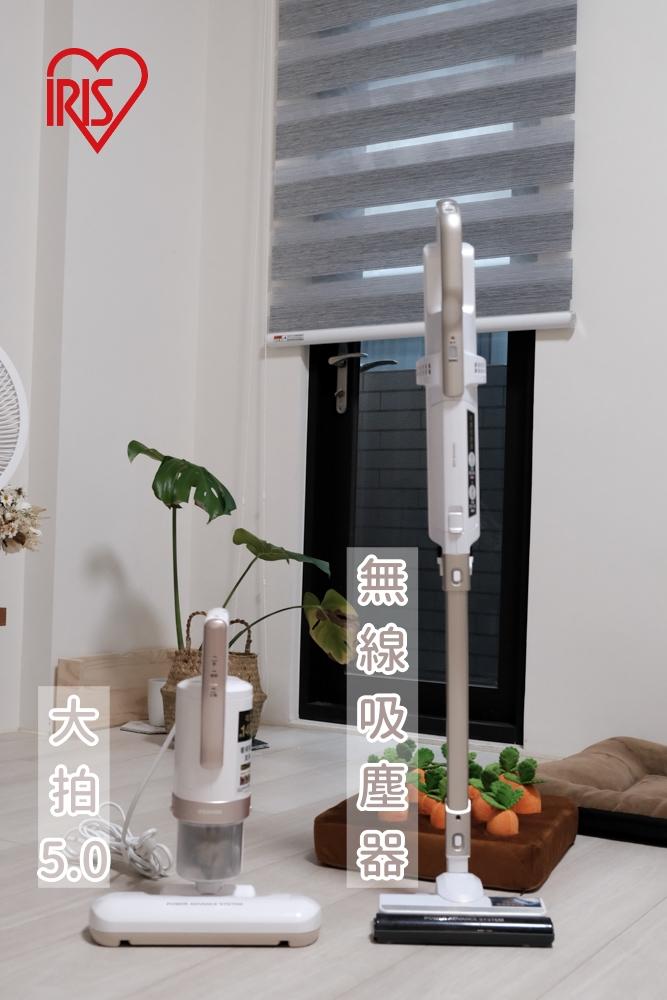日本IRIS無線吸塵器, IC-SLDCP6 集塵袋, IRIS OHYAMA , 自動感應偵測灰塵無線吸塵器, IRIS團購, 車用吸塵器