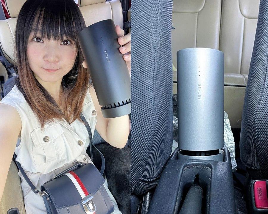 aether 空氣清淨機, Aether Taiwan, 隨身型/攜帶型空氣清淨機, 車用空氣清淨機, 紫外光抑菌, SGS台灣設計, 台灣製造