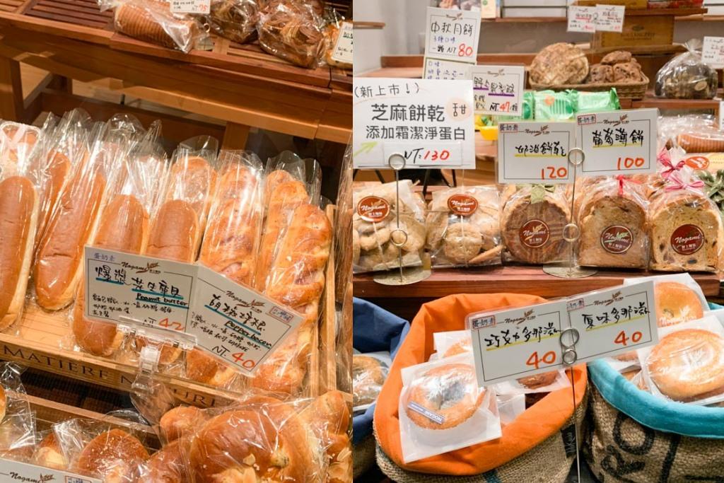 野上麵包坊, 桃園蘆竹美食, 桃園伴手禮, 桃園麵包, 南崁美食, 南崁麵包, 野上麵包吐司出爐時間