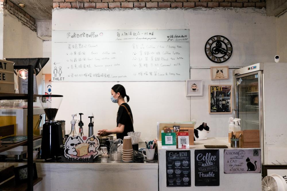 肥貓咖啡, 台南神農街, 肥貓故事館, 台南文青咖啡館, 珍珠奶茶戚風蛋糕, 肥貓咖啡生日蛋糕, 神農街下午茶, 海安路美食
