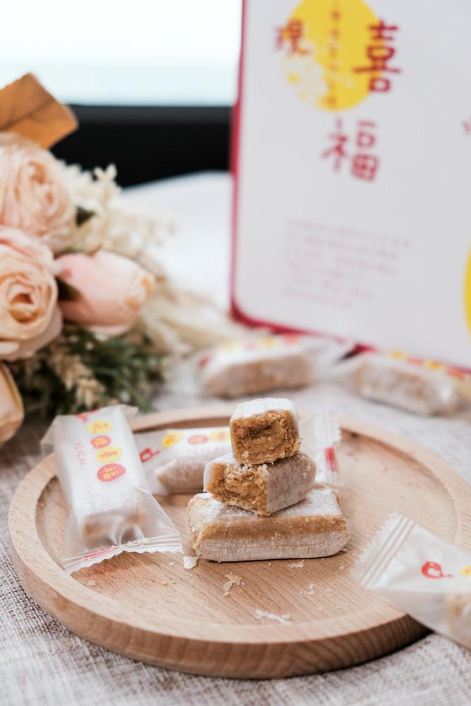 花現喜福娃娃酥 ‧低糖花生酥,日本上等海藻糖,吃甜點也要懂得控制熱量。