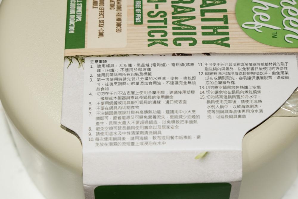 GreenPan 比利時陶瓷不沾平底鍋、湯鍋推薦,安全塗層,超美奶油白!團購優惠