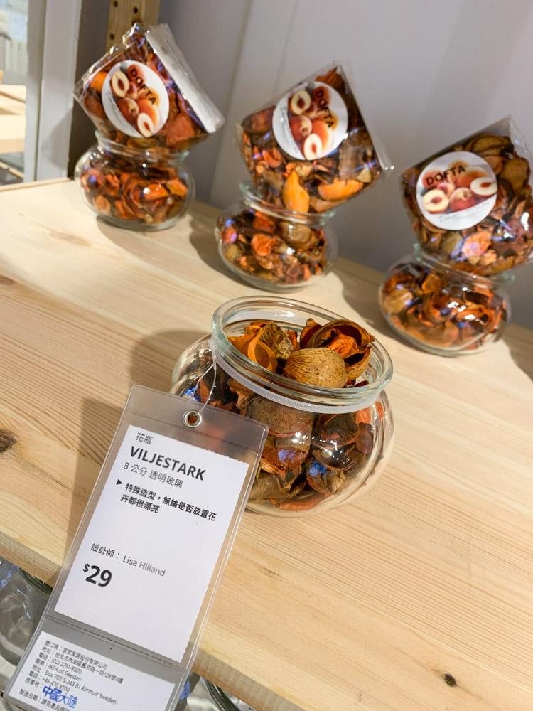 嘉義IKEA, IKEA嘉義快閃店, IKEA Hej, IKEA鯊魚抱枕, IKEA行動商店, IKEA白色貨櫃屋, IKEA霜淇淋