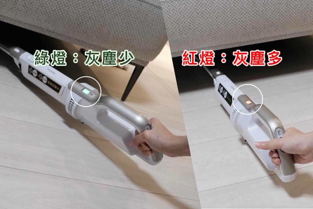 iris 無線吸塵器, IC-SLDCP6 集塵袋, IRIS OHYAMA , 自動感應偵測灰塵無線吸塵器, IRIS團購, 車用吸塵器