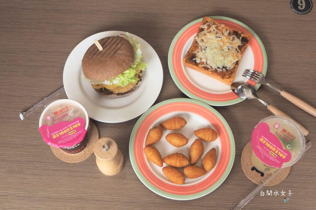 日本最愛『醬』吃,蕃茄村台中松竹店,蕃茄吐司 x 紫米漢堡,家人姐妹早晨聚會
