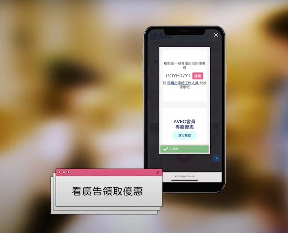 台灣觀光工廠, 觀光工廠, 觀光工廠遨遊購, Onlinego, 觀光工廠懶人包, 台灣景點