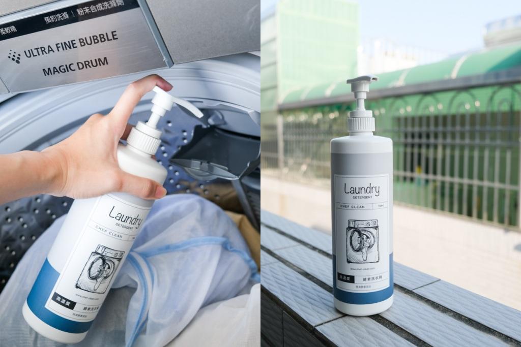淨毒五郎消臭酵素洗衣精,無添加、濃縮洗衣精推薦,清潔力強、用量省!
